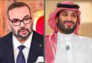 Message écrit du Roi Mohammed VI au Prince Héritier d'Arabie Saoudite